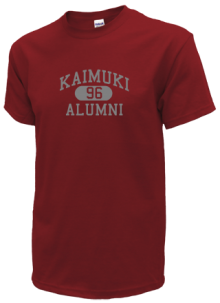 Kaimuki Intermediate School  T-Shirts