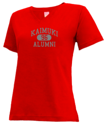 Kaimuki Intermediate School  V-neck Shirts