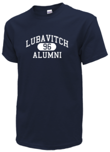 Lubavitch School  T-Shirts